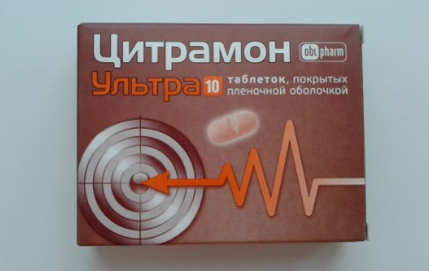Цитрамон в таблетках
