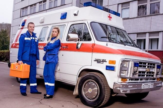 Вызов скорой помощи при низком давлении