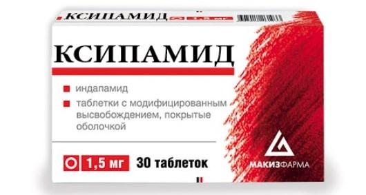 Ксипамид в таблетках