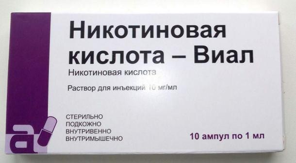 Никотиновая кислота для улучшения микроциркуляции