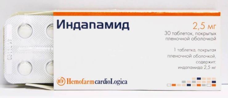 Мочегонный препарат Индапамид