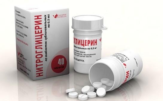 Нитроглицерин от стенокардии