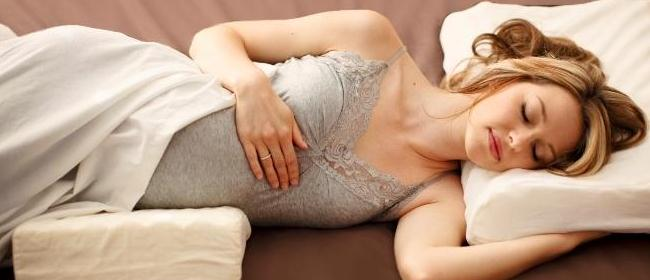 Отдых беременных в дневное время