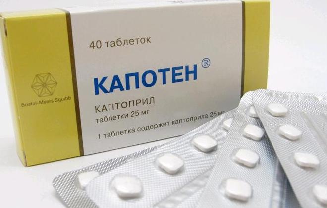 Таблетки от давления Капотен