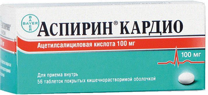 Аспирин Кардио в таблетках