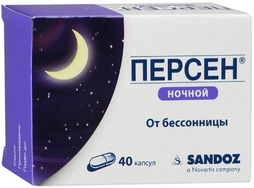 Изображение - Пульс 110 при нормальном давлении причины povyshennyj-pri-normalnom-davlenii-chto-delat-7