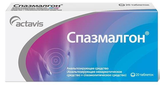 Спазмалгон в таблетках