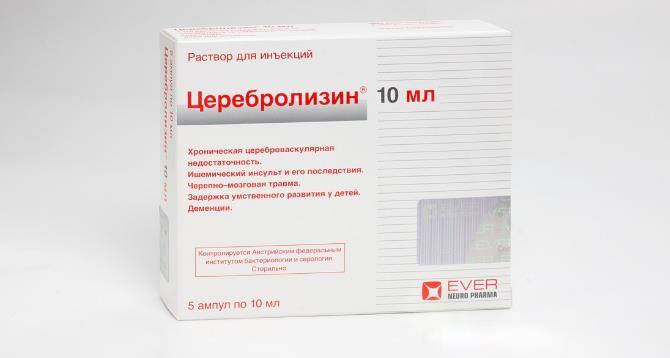 Церебролизин в ампулах