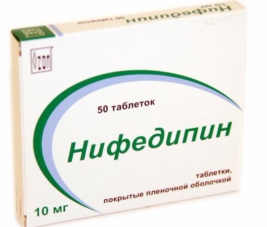 Блокаторы кальциевых каналов таблетки