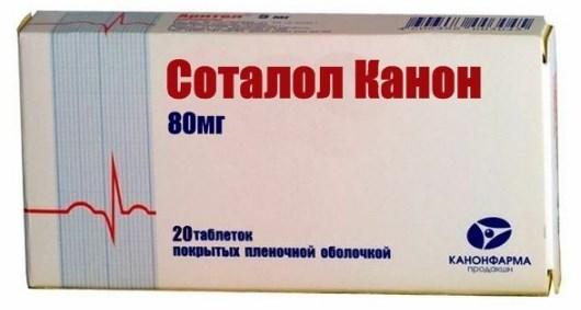 Соталол в таблетках