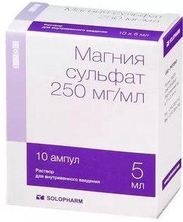 Изображение - Повысить давление таблетки беременным tabletki-ot-davleniya-dlya-beremennyh-7jpg