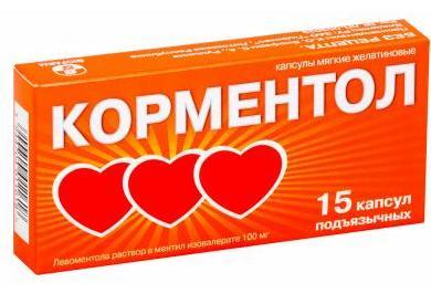 Корментол таблетки