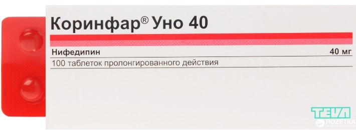 Изображение - Поднялось давление и пульс почему vysokij-puls-pri-vysokom-davlenii-7