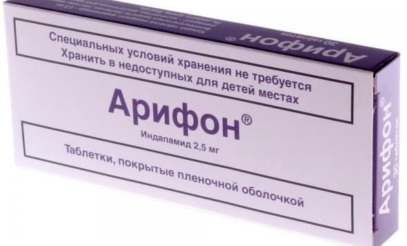 Арифон в таблетках