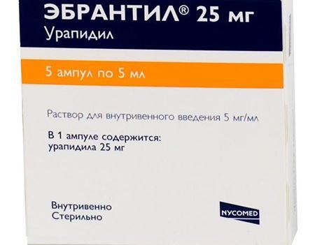 Изображение - Таблетки нормализующие давление tabletki-dlya-normalizatsii-davleniya-4