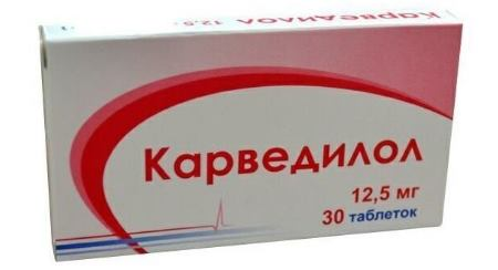 Изображение - Препараты от внутричерепного давления таблетки tabletki-ot-vnutricherepnogo-davleniya-7