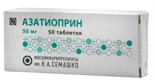 Азатиоприн в виде таблеток