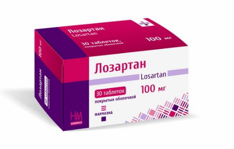 Лозартан