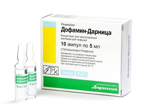 Допамин в ампулах