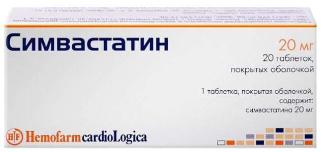 Симвастатин в таблетках