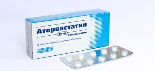 Аторвастатин в таблетках