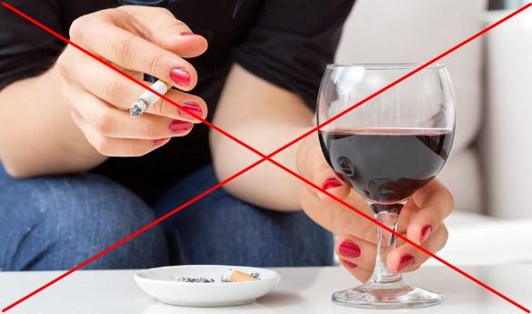 Запрет вредных привычек