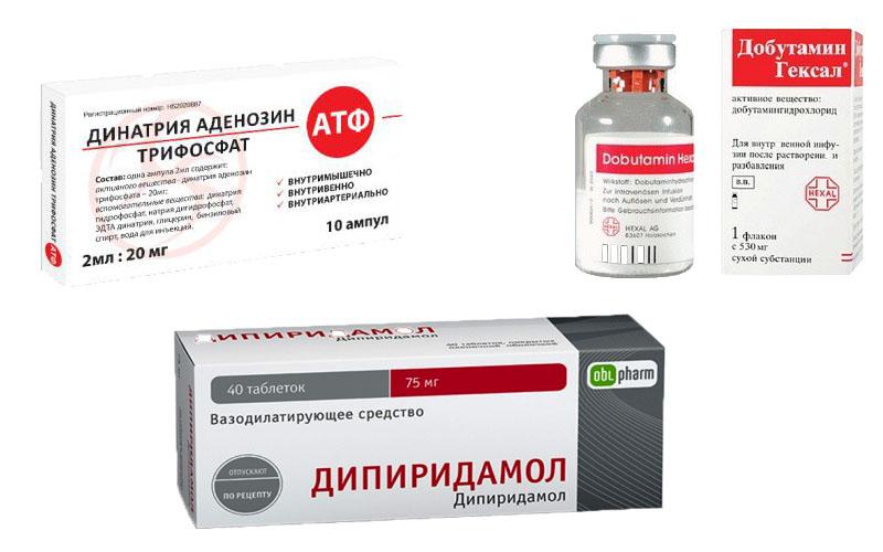 Препараты для фармакологических проб