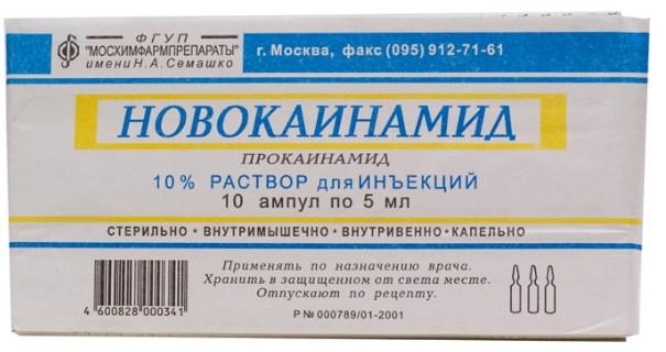 Прокаинамид