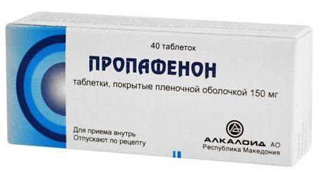 Пропафенон в таблетках