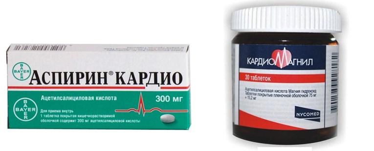 Аспирин-кардио и кардиомагнил
